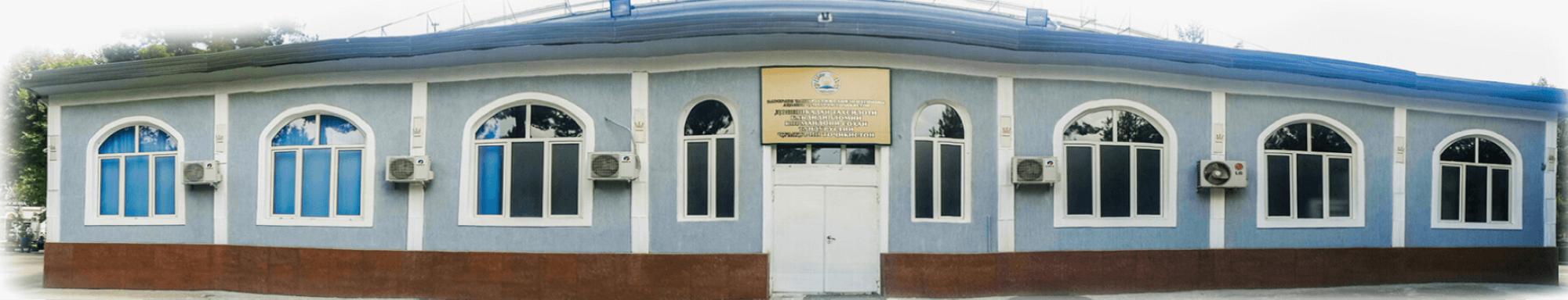 Институт последипломного образования в сфере здравоохранения Республики Таджикистан